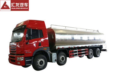 China FAW  Insulated Tanker Trailers 220 Horse Power Strong Power Fresh Keeping Structure supplier