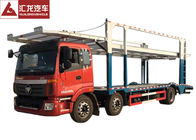 China Central Axle Car Carrier Trailer 7500KG Payload 6x2 With ABS Chassis System factory