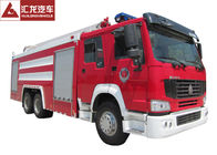 High Pressure Fire Rescue Truck Long Distance Water Jetting 12T Capacity