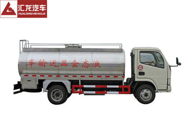 China High Adaptability Bulk Milk Truck Cooling Milk Transportation Thermal Protection distributor