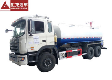 Water Tank Truck on sales - Quality Water Tank Truck supplier