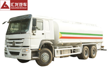 336HP Water Tank Truck High Precision PTO Rotational Hydro Cannon 30000L Tank