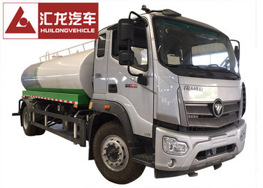 China 4x2 Driving Type Bowser Water Tanker Lorry Multipurpose With YUCHAI Engine distributor